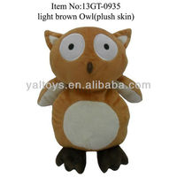 big light brown plush owl skin with big eyes and brown claws, DIY toys!