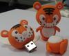 /product-gs/wholesale-animals-lovely-tiger-king-usb-creativo-cute-usb-flash-drive-2gb-4gb-8gb-16gb-32gb-memory-stick-drive-pen-drive-60303051961.html