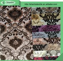 Wholesale China Merchandise factor direct sale weft knitting velvet of china