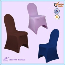 China factory spandex banquet chair covers folding chair covers