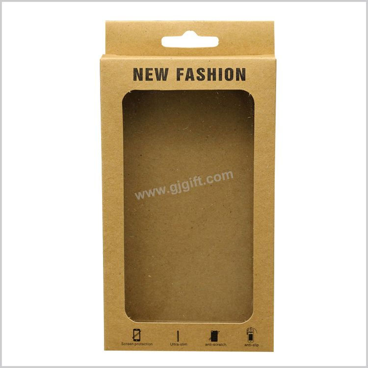 color box Packing box 04 kraft paper box(xjt1)05