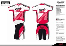 Bicycle sportswear Accessories, independent development by our own R&D team