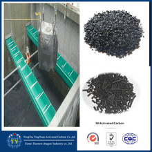 Top-quality Anthracite Bituminous Solvent Recovery activated carbon bulk for sale