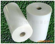 blown plastic wrapping thermoforming coextrusion barrier film