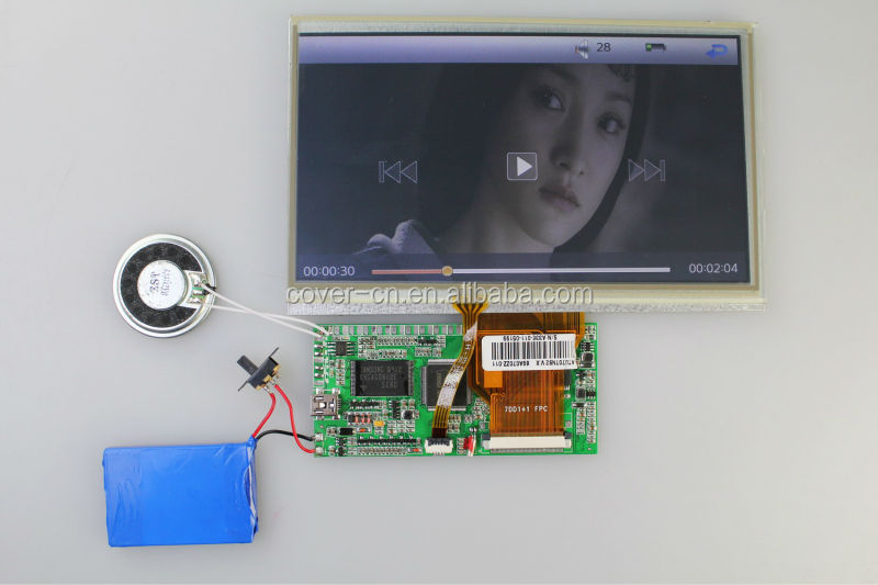 7 inch touch screen video module