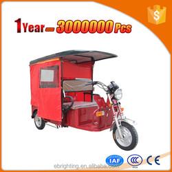 brown three wheels 4 passengers tricycle