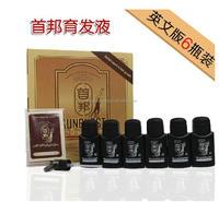china zhejiang bodi biotechnology co ltd sunburst hair