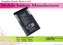 bl-4c 3.7v 800mah mobile phone batteries for nokia