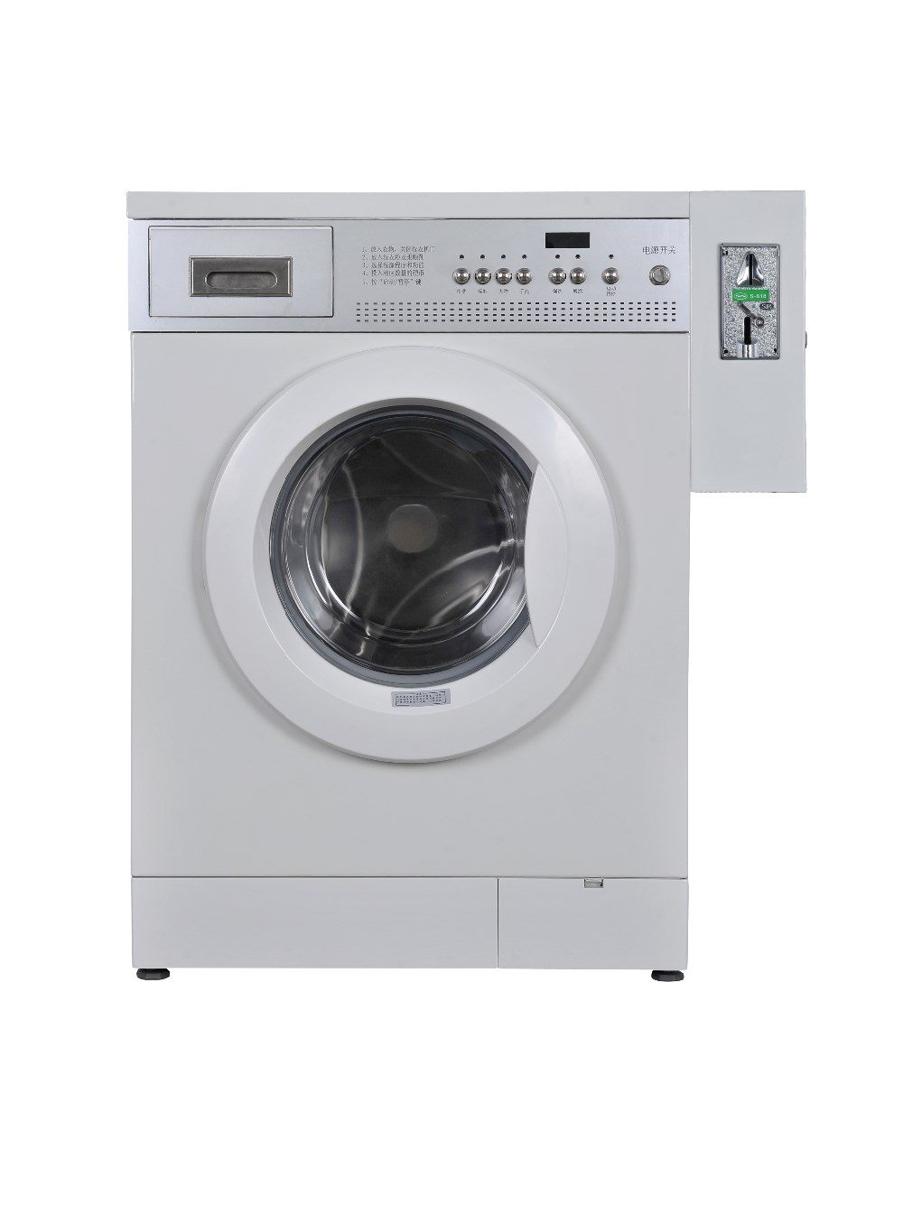 New Technical Coin Operated Washing Machine - Buy New ...