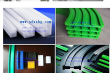 Wear resistance UHMW-PE roller chain guides,UHMWPE plastic guide rail
