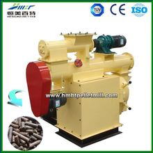 2tph carb feed pellet machine