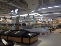 supermarket fruit and vegetable display rack