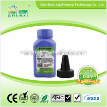 Universal toner powder for HP laser printers supply by factory with mass order