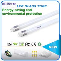 Energy saving and environmental protection 1.2m led tube chicken house lighting
