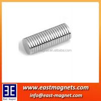 nickle coated small car speaker neodymium round magnet