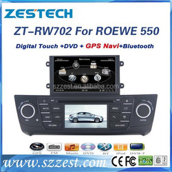 In dash car radio gps for roewe 550 with rearview camera digital tv