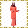 Baju muslim modern MF21325