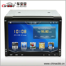 "6.95"" double din touch screen car universal dvd player gps navigstion software car gps"