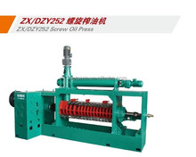 Low Consumption Energy High Daily Processing Capacity ZX252 Oil Hot Press/Palm Kernel Oil Expeller