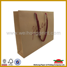 China Factory manufacture custom logo printed shopping paper bag