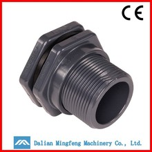 Good price plastic pvc pipe fitting water tank fitting