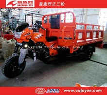 2015 New Model Three Wheel Motorcycle made in China/air cooling engine Cargo Tricycle HL200ZH-A22