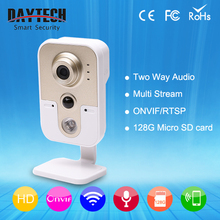 Wireless Home Surveillance live ip camera stream