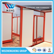 Mobile flat pack box guard container house