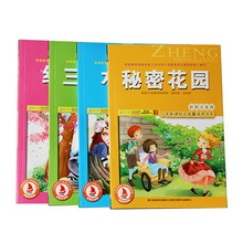 wholesale kids coloring paperback books printing