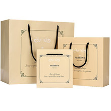 western style simple kraft paper shopping bag