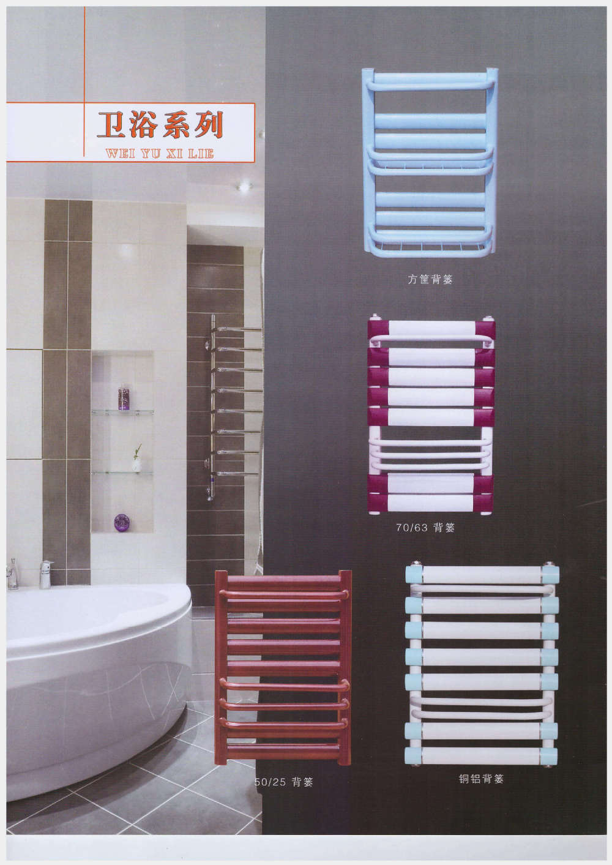 salle de bain chauff serviette radiateurs deau chaude chauffe serviettes radiateurs - Radiateur Eau Chaude Salle De Bain
