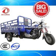 Trike chopper three wheel motorcycle for cargo 110cc