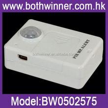 home security motion sensor alarm infrared ,SU023 motion sensor