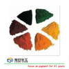 red color paint pigment fe2o3 and yellow powder for traffic paint/wall paint pigments powder
