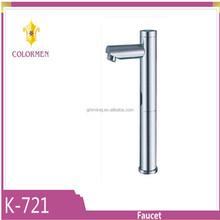 High quality copper automatic sensor wash basin mixer,faucet
