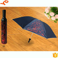 new inventions in china cartoon photo printing bottle umbrella