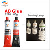 adhesive glue for abs plastic with high performance