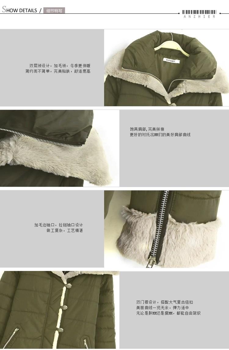 Женские пуховики, Куртки LI194 L1194