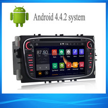 7inch 2din android 4.4 car head unit for Mondeo with WIFI OBD 3G DVR