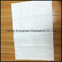 cheap price fertilizer sugar flour packing pp woven bag sack with sgs certificatiom china for sale
