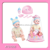 New Vinyl 12 Inch Lifelike Baby Doll Toy