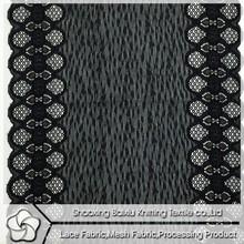 2015 top sale sexy jacquard elastic nylon spandex warp knitting new border design saree for underwear