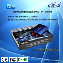 SMS Configuration / History Position Tracker / Real Time Car GPS Tracking