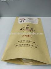 Custom printing Brown kraft paper bags empty tea bag