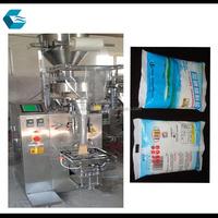 500g Automatic salt small sachet packaging machine