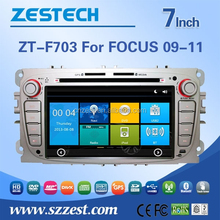 car radio for Ford focus 2009-2011 silver color car audio player with buletooth gps Radio RDS