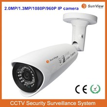 2.0mp 1080P bullet mobile h.264 p2p analog to ip camera converter