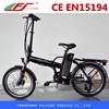 2015 fashion electric bike electric road bike mini electric bike