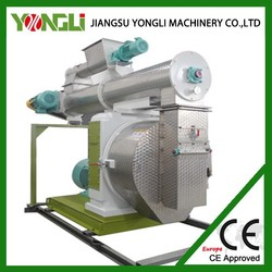 CE approved Chicken/Pig/Fish/Dog/Cattle feed pellet machine