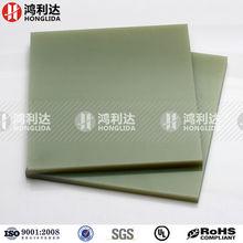 Epoxy fibra vidrio paño sábanas laminadas